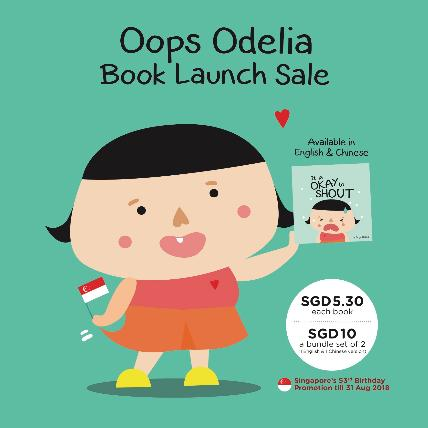 "Announcing a brand new book release in the Oops Odelia series ‒ ""It's Okay to Shout"""