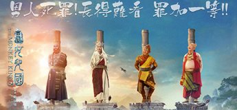 The Monkey King 3 at Shaw Theatres Lido
